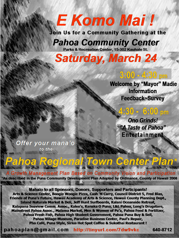 Pahoa Regional Town Center planning begins in March