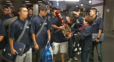 VIDEO: Waiakea High baseball champs' triumphant Hilo return