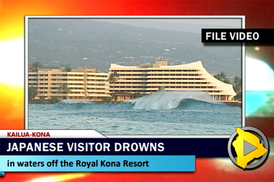Visitor from Japan apparently drowns in Kona waters