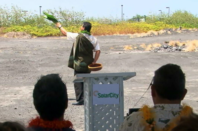 VIDEO: SolarCity project blessed at Kona Airport
