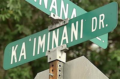 Ka`iminani Drive construction in Kona begins this week