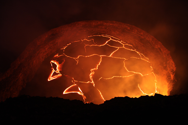 Lava level at Kilauea volcano prompts national park press release