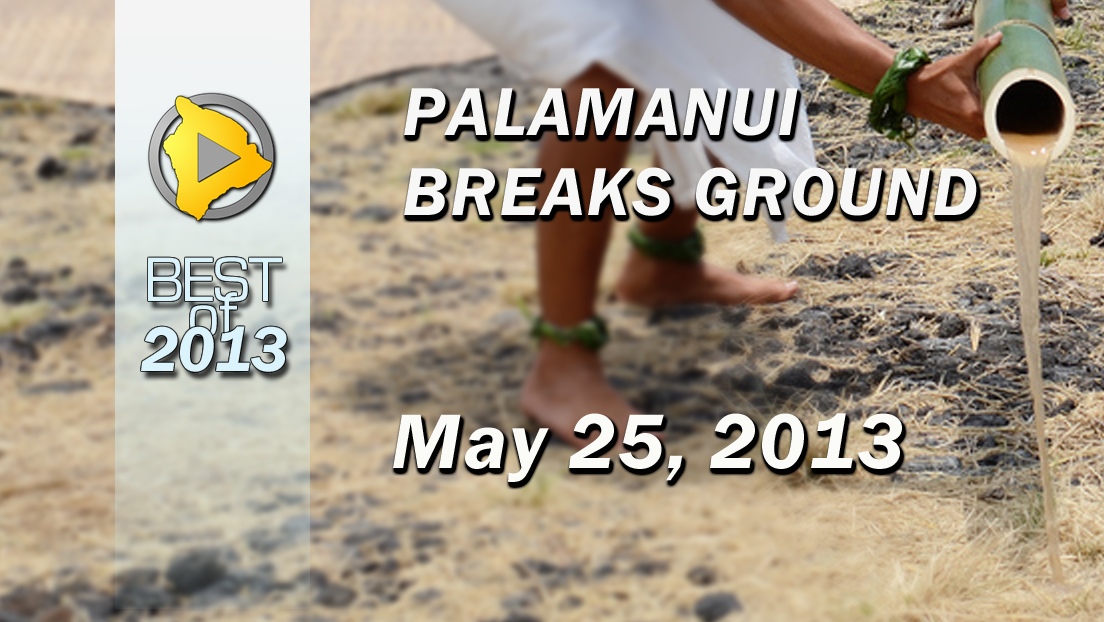 VIDEO: Hawaii CC Palamanui campus breaks ground in Kona