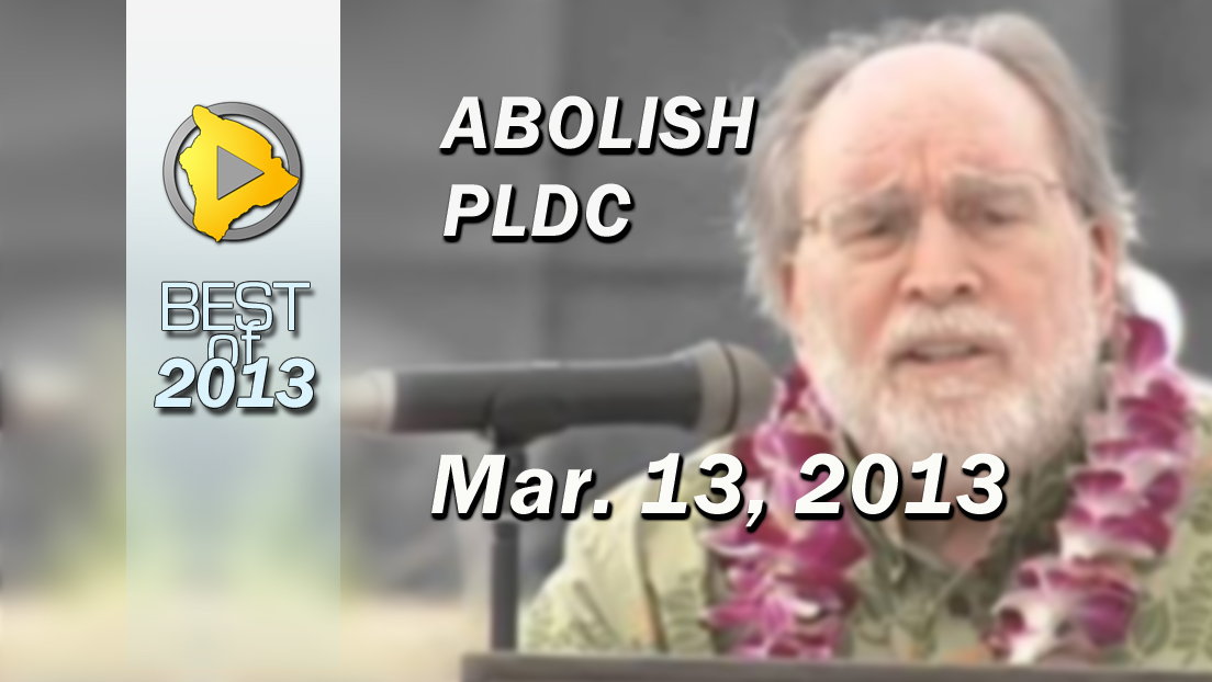 VIDEO: Legislature moves to abolish the PLDC
