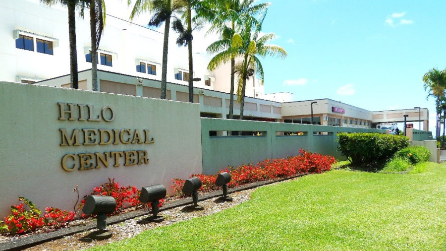 Hilo Medical Center reaches EMR Stage 7