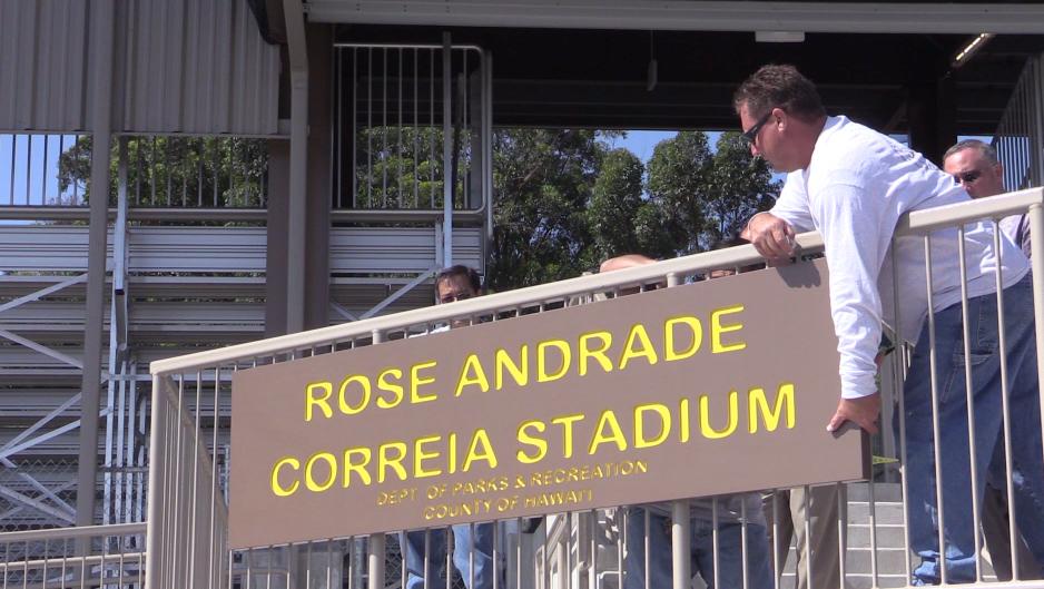 VIDEO: Rose Andrade Correia Stadium Dedicated