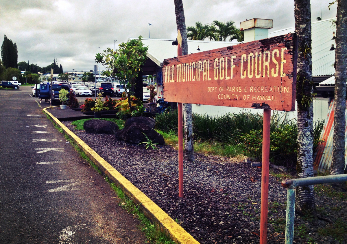 Hilo Muni Golf Course Improvements To Be Presented