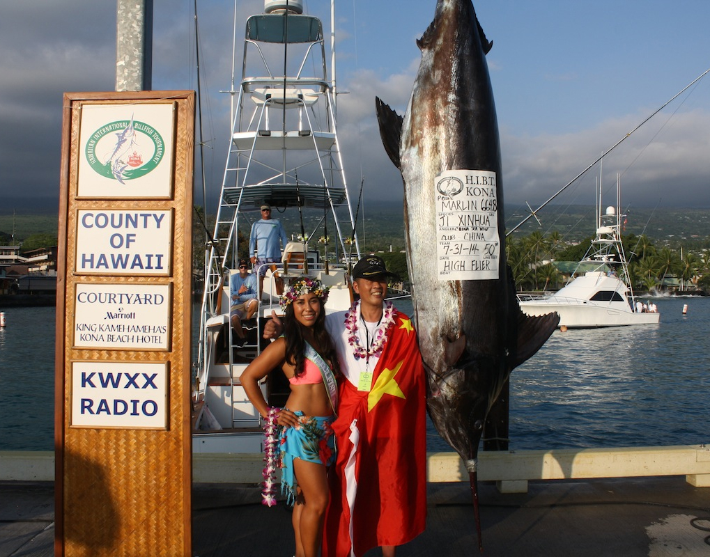 China takes 55th Hawaiian International Billfish Tournament