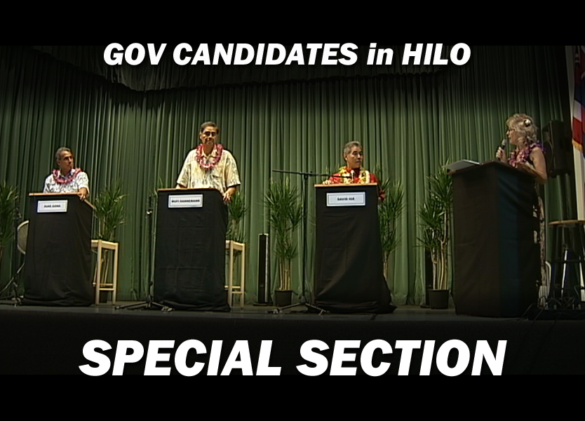 VIDEO SERIES: Hawaii Gubernatorial Candidates in Hilo