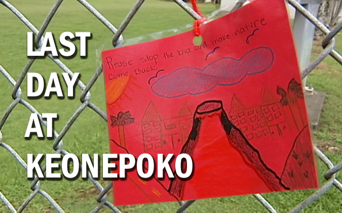 VIDEO: Last Day At Keonepoko Elementary School