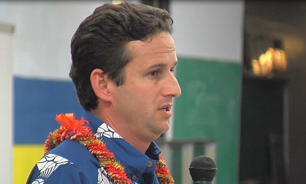 VIDEO: Schatz Gives National Park Keauhou Aquifer Update