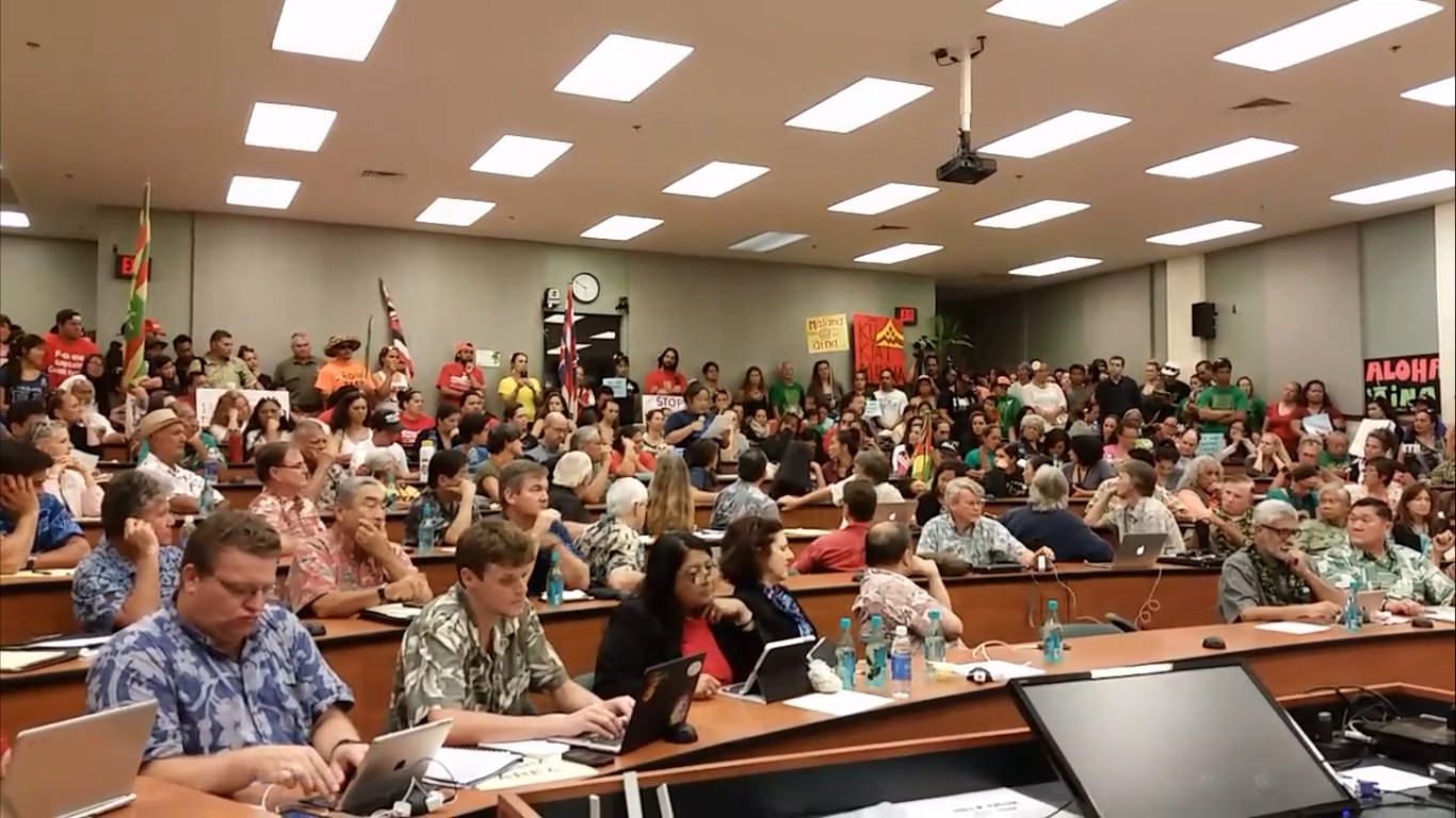 UH Regents Meeting In Hilo Packed For Mauna Kea Agenda