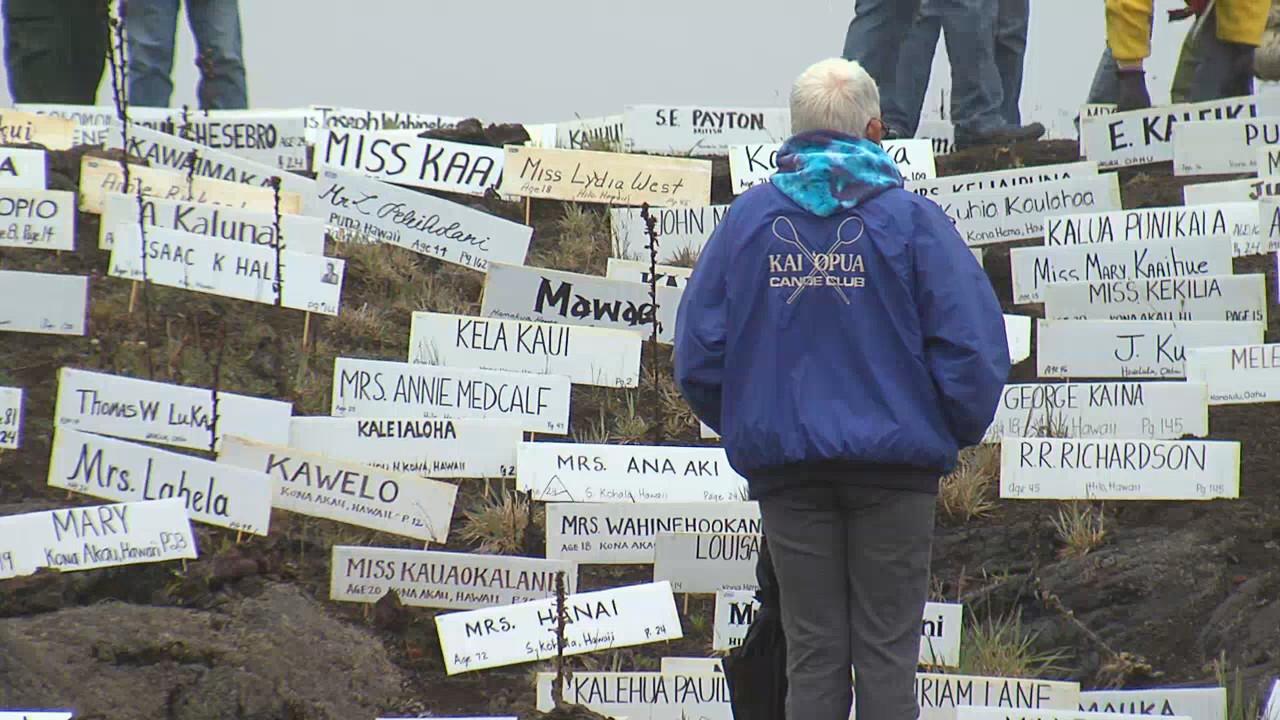 The names of the Ku'e Petitioners on display at Pu'u Huluhulu.