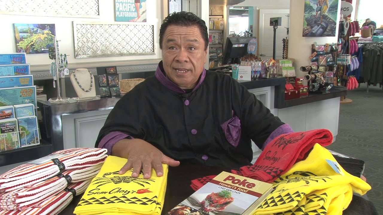 VIDEO: Sam Choy, Tiki Shark Create New Product Line