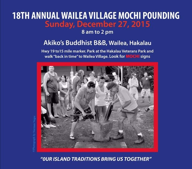 Wailea Village Readies For 18th Annual Mochi Pounding Event