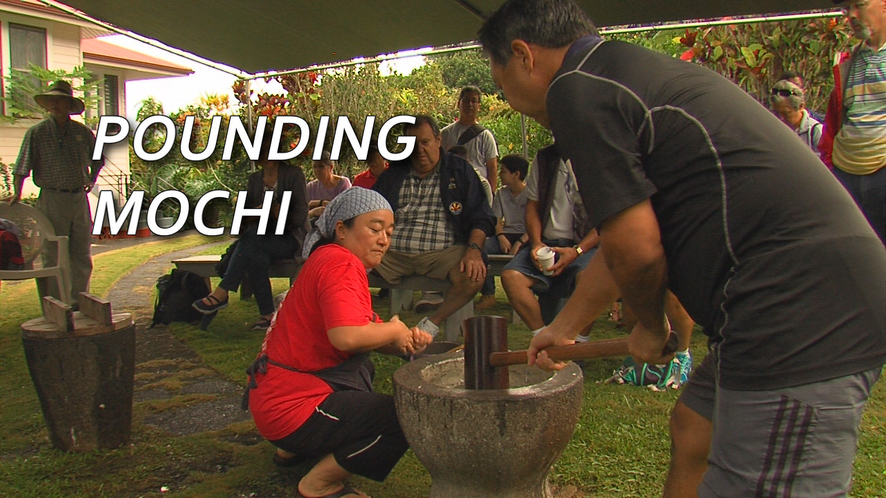 VIDEO: Mochi Pounding In Wailea Village