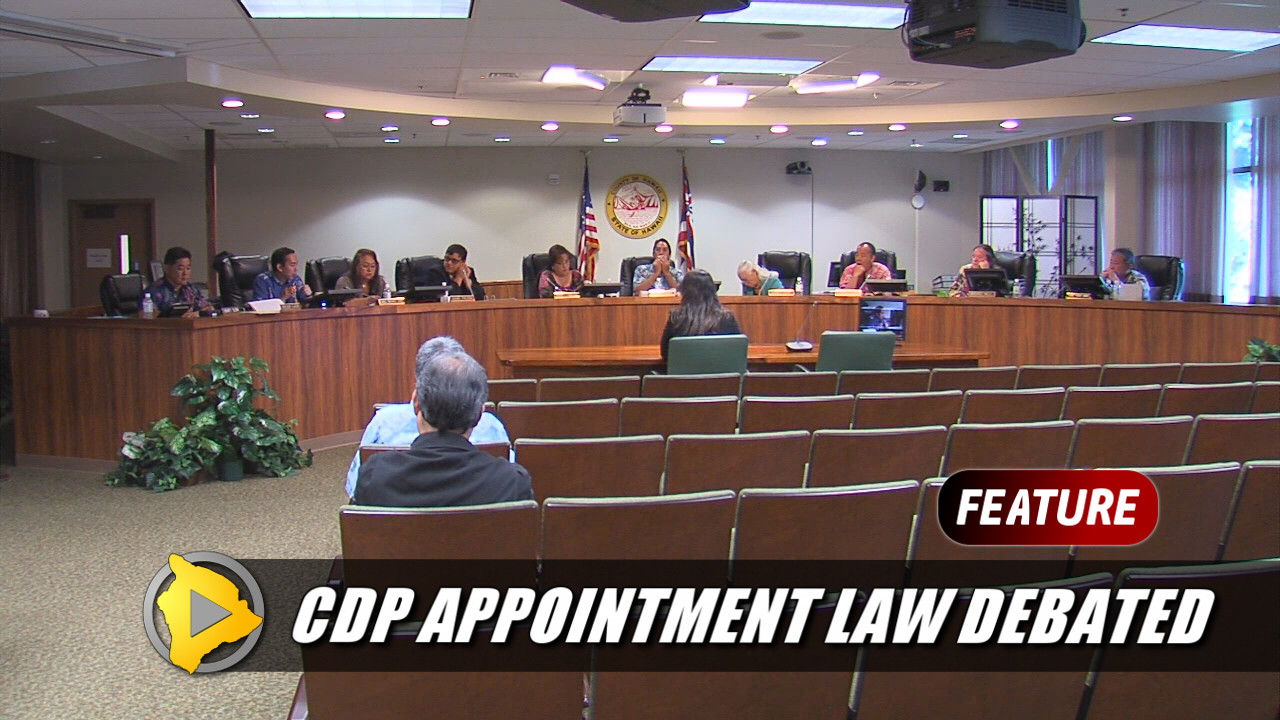 VIDEO: Changes To CDP Appointment Law Withdrawn