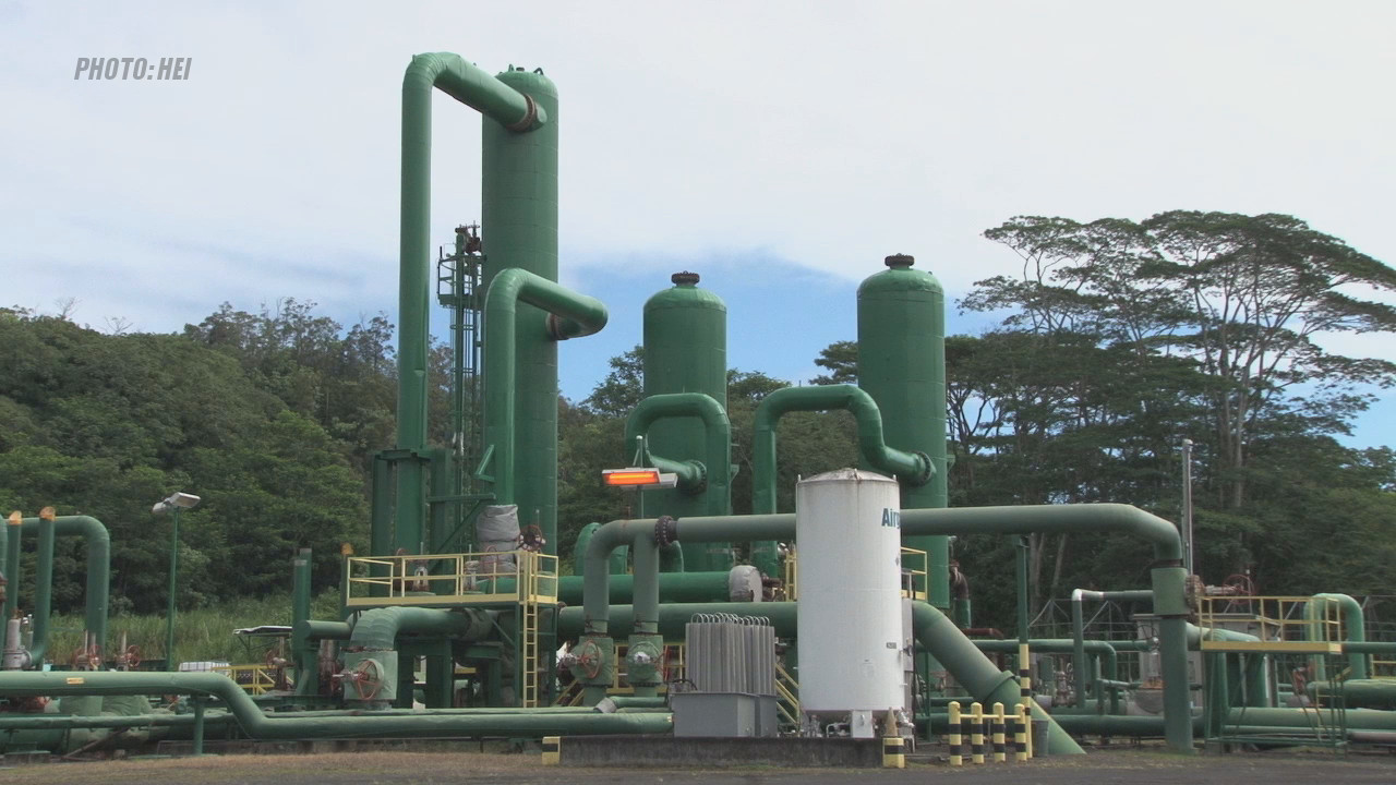 File photo of the existing Puna Geothermal Venture power plant in Pohoiki, courtesy Hawaiian Electric
