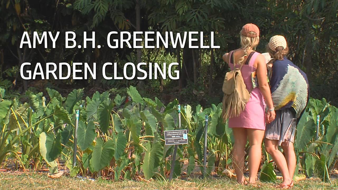 VIDEO: Amy B.H. Greenwell Ethnobotanical Garden Closing