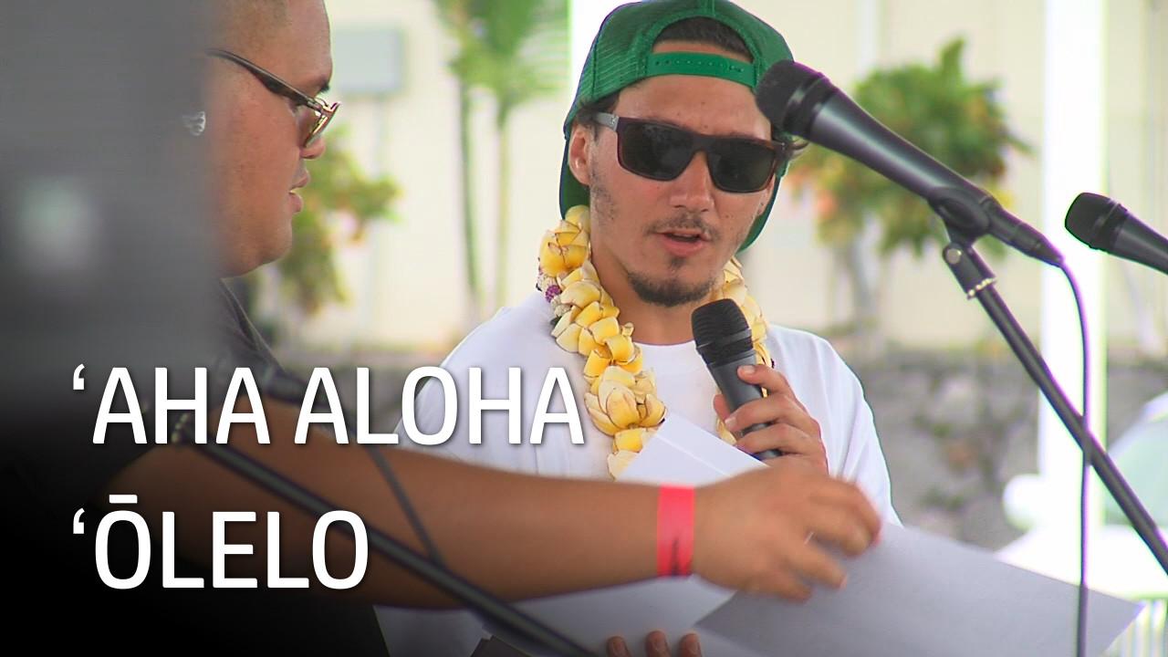 VIDEO: Aha Aloha Olelo Held In Kailua-Kona