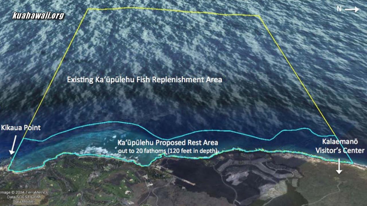 Proposed Ka'ūpūlehu Marine Reserve, courtesy kuahawaii.org