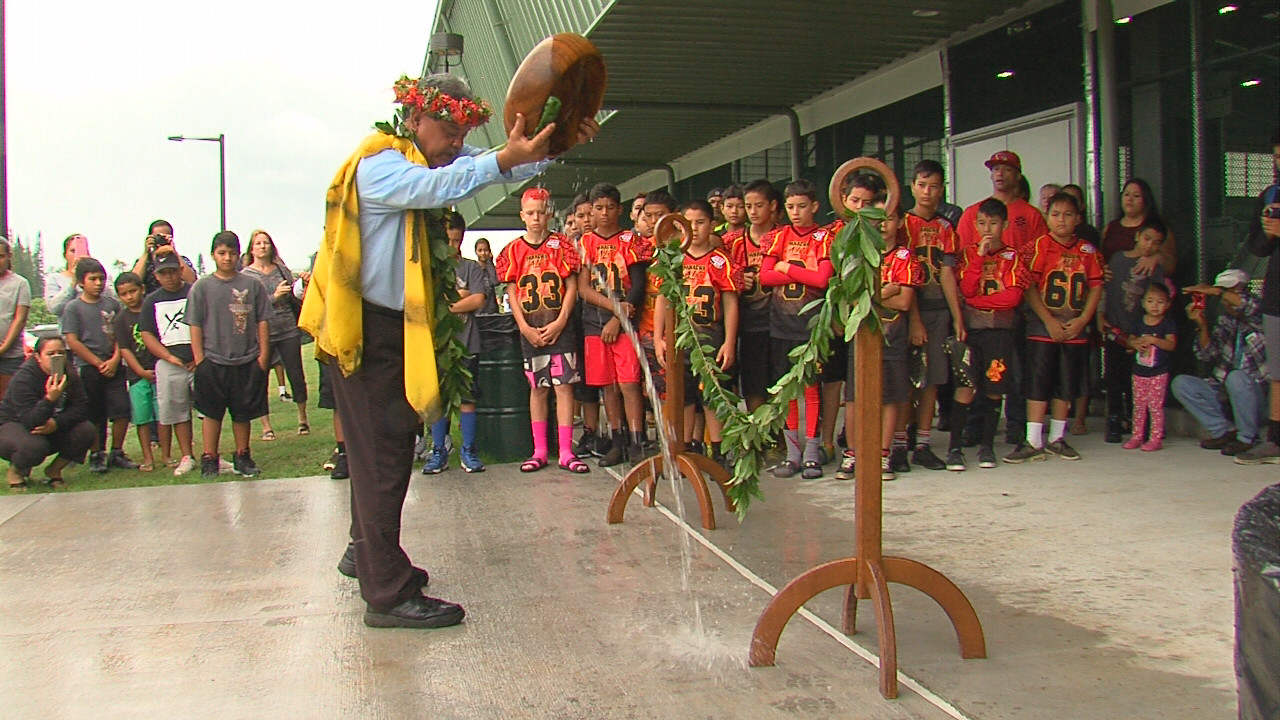 VIDEO: New Pahoa District Park Blessed Before Grand Opening