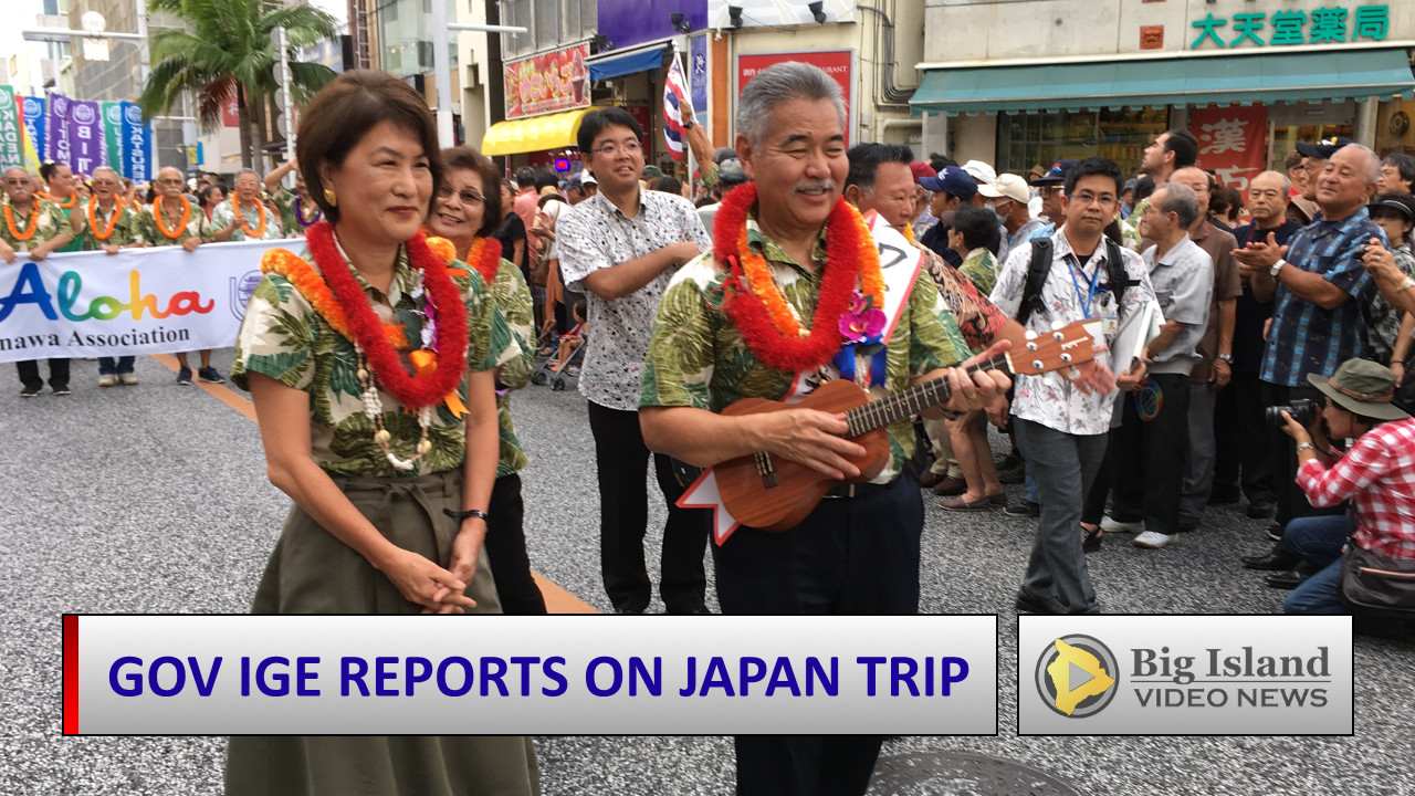 VIDEO: Ige Japan Visit Furthers Kona Airport, OTEC