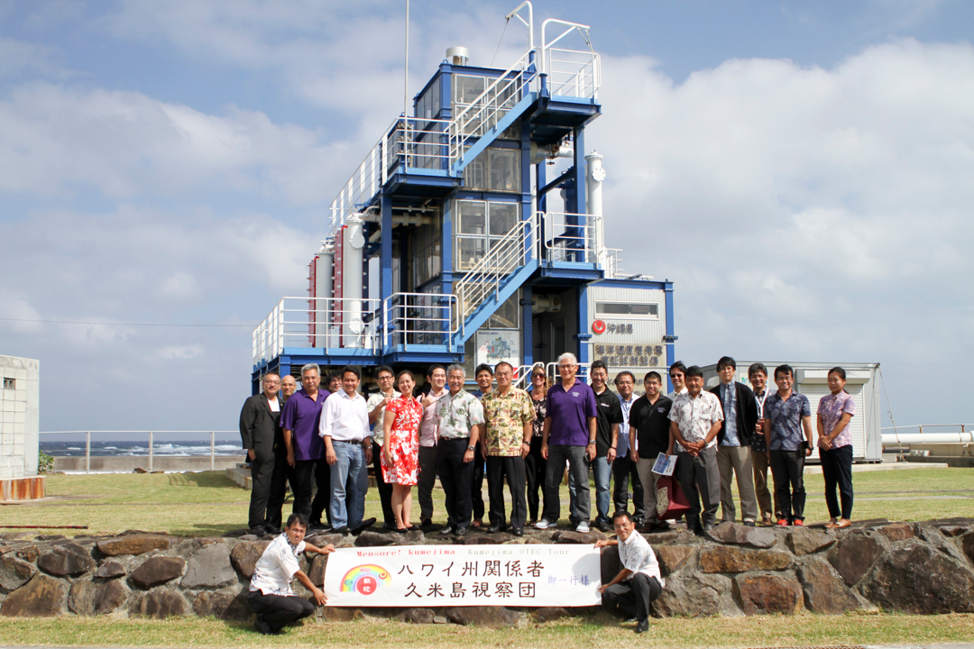 Governor Ige visited the OTEC plant in Kumejima, Okinawa. (photo courtesy State of Hawaii)