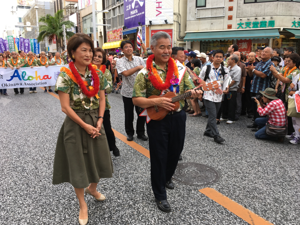 Governor David Ige and his wife Dawn parade in the streets of Japan, ukulele in hand. (photo courtesy State of Hawaii).