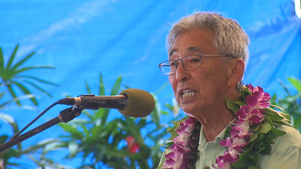 State Rep. Clift Tsuji Dies