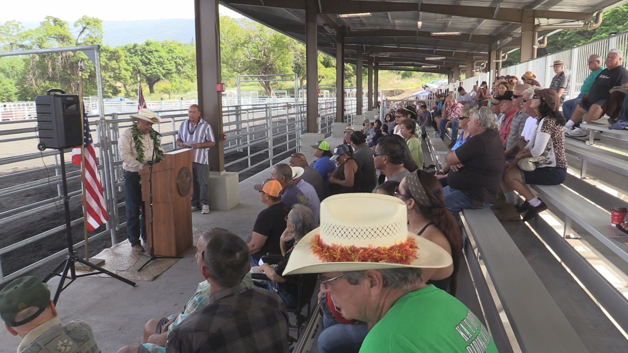 VIDEO: Kona Celebrates New Honaunau Rodeo Arena