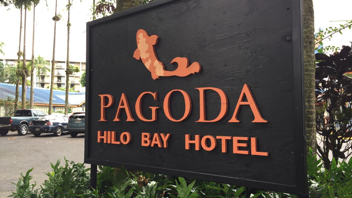 Pagoda Hilo Bay Hotel Will Close
