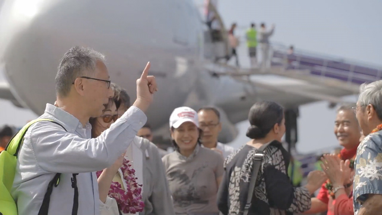 VIDEO: Kona Celebrates Return Of International Flights