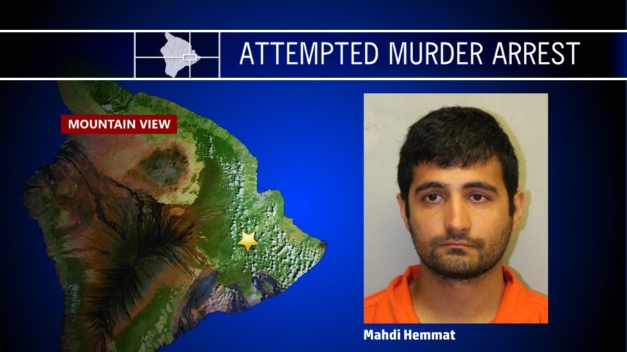Puna Man Arrested For Attempted Murder