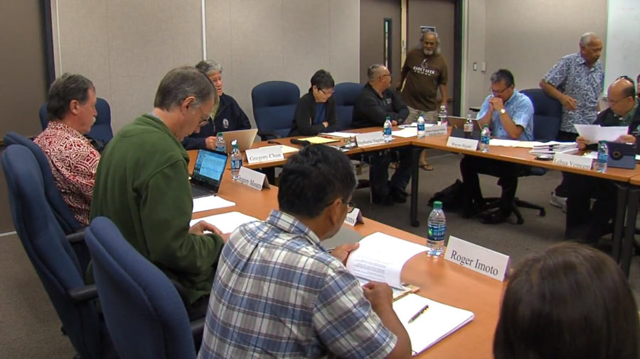 VIDEO: Mauna Kea Management Board Meeting