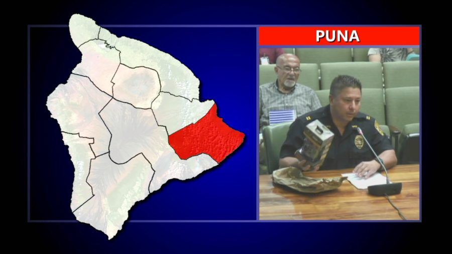 VIDEO: New Police Cams To Catch Puna Crimes
