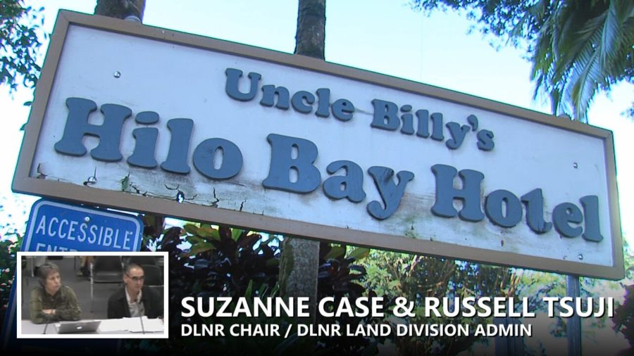 VIDEO: Banyan Drive Redevelopment Pushed At Legislature