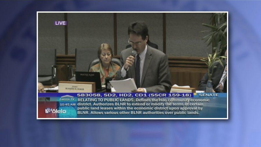 VIDEO: Senate Passes Hilo Community Economic District Bill