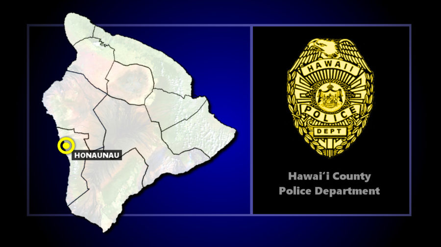 Police: Residents Advised To Lock Their Doors In Honaunau