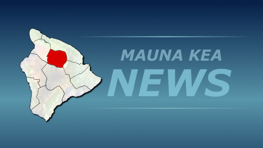 Six Maunakea Management Board Members Approved