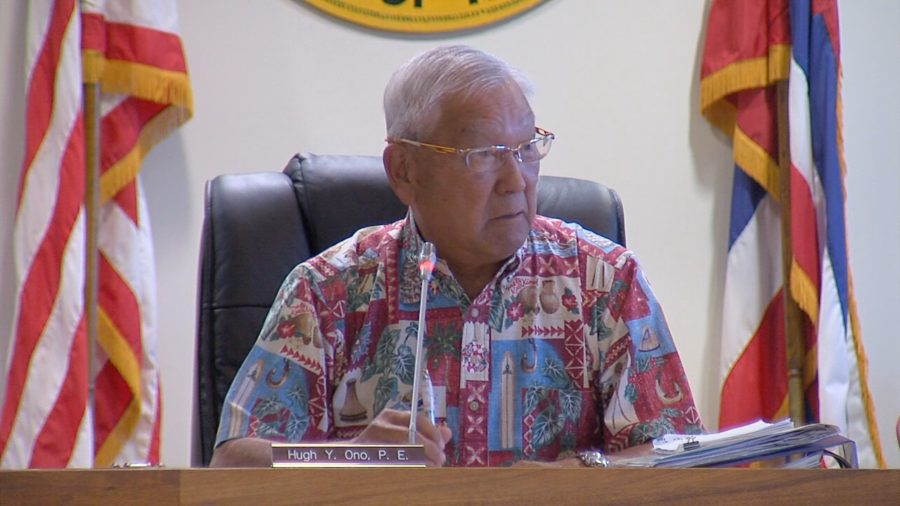 VIDEO: Salary Commission Chair Resigns