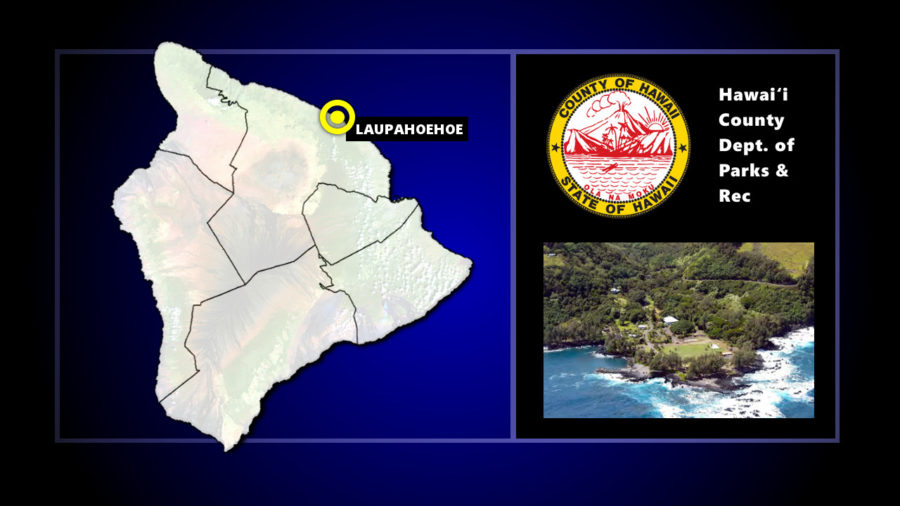 Laupahoehoe Point Closes For Two Weeks, Starting Today