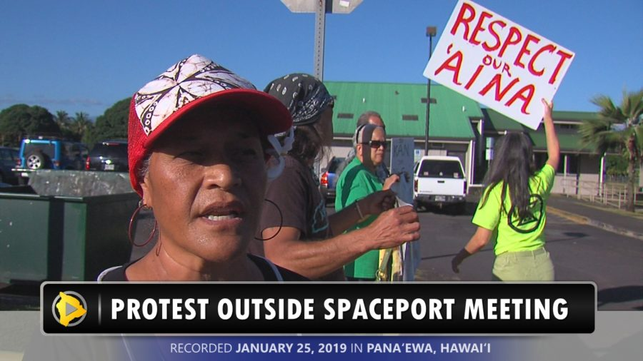 VIDEO: Protest Outside Of Spaceport Meeting