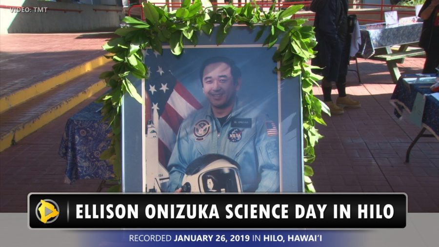 VIDEO: Ellison Onizuka Science Day In Hilo