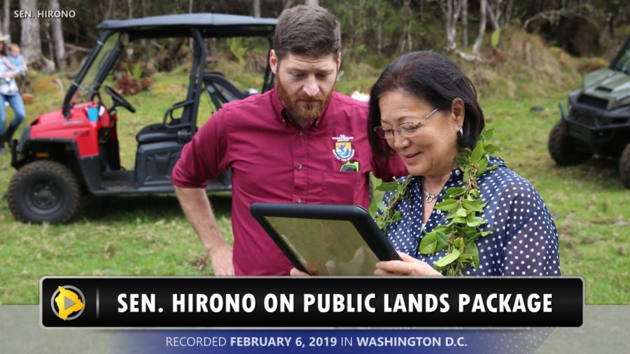 VIDEO: Hirono Hails Hakalau, Hawaii Volcanoes Funding In Speech