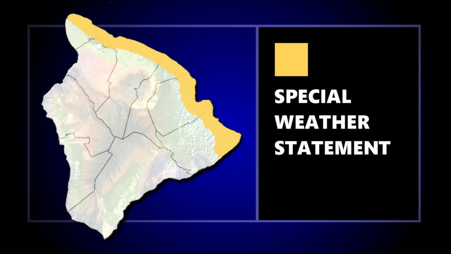 """Giant Surf"" Coming, Special Weather Statement Issued"
