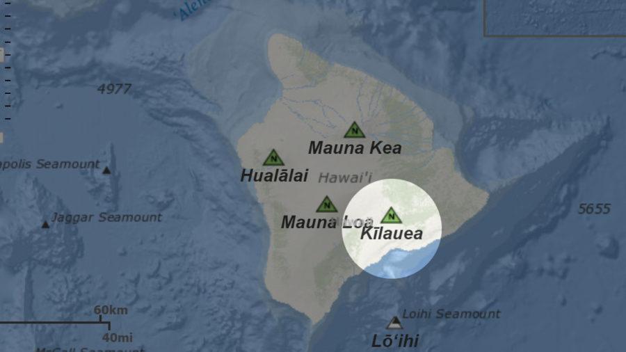 "Kilauea Volcano Alert Level Drops To ""Normal"""