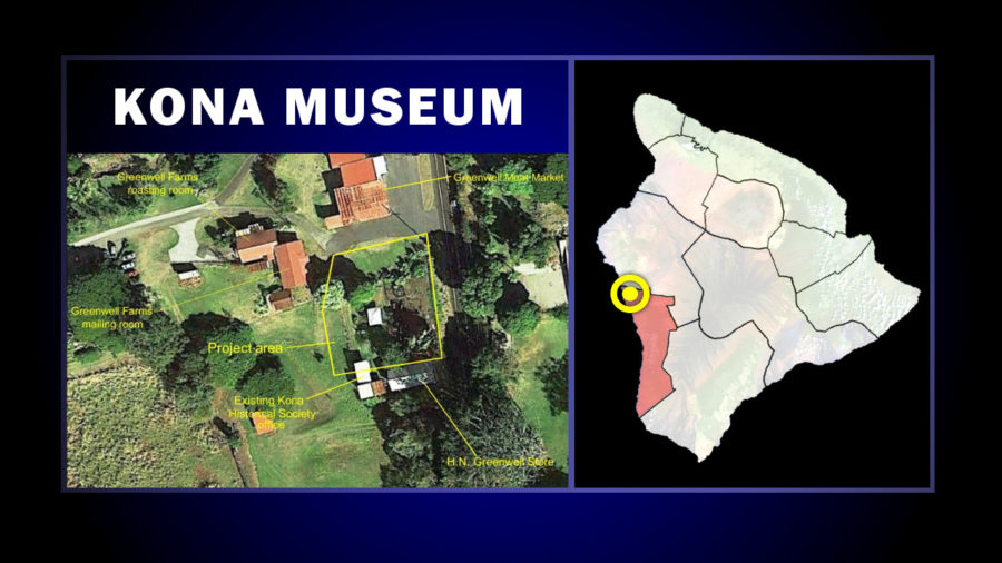 Final EA For New Kona Museum Gallery Published