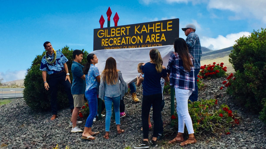 Mauna Kea Park Officially Renamed Gilbert Kahele Recreation Area