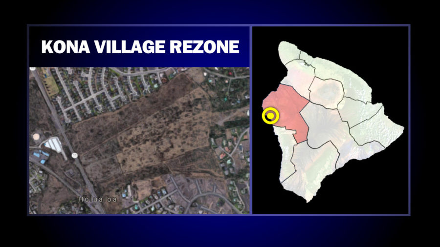 VIDEO: Kona Village Rezone Gets PONC Site Visit